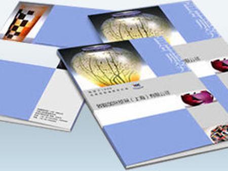 画册印刷公司-哪里找有保障的画册印刷