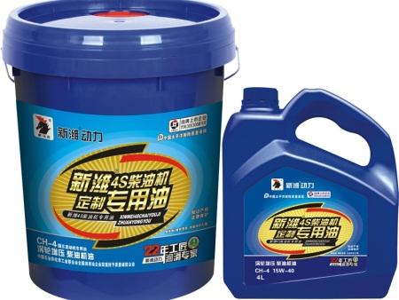 具有口碑的新濰動力潤滑油品牌推薦  海南供應潤滑油