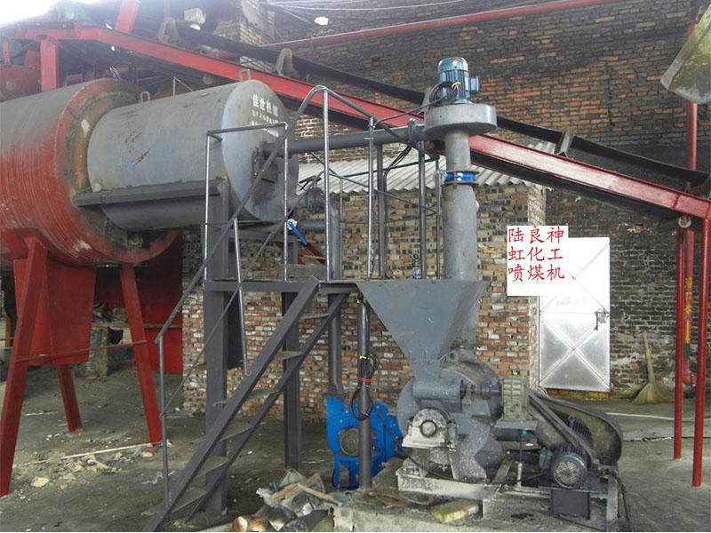 喷煤机|好用的在哪可以买到-喷煤机