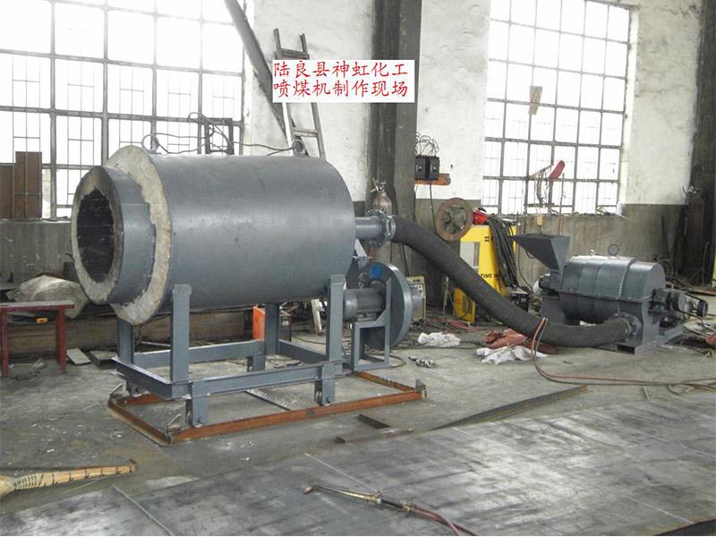 喷煤机生产厂家-专业的喷煤机公司推荐