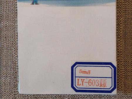 厂家直销的硅酸钙板_哪儿有卖合格的硅酸钙板