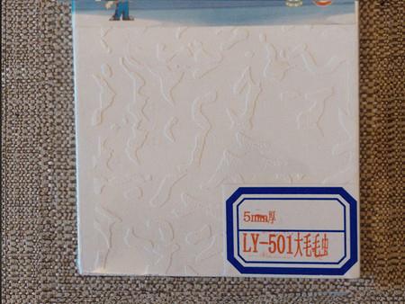 硅酸钙板品牌代理_上海市新款硅酸钙板供应出售