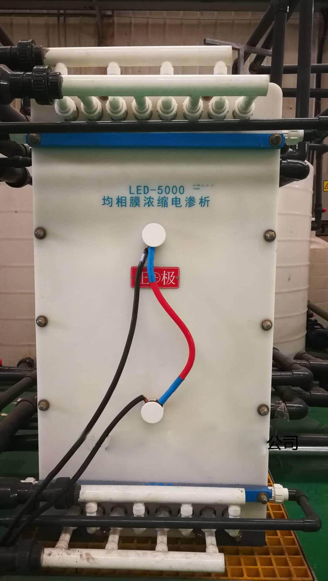 電滲析設備價位-專業的電滲析設備供應