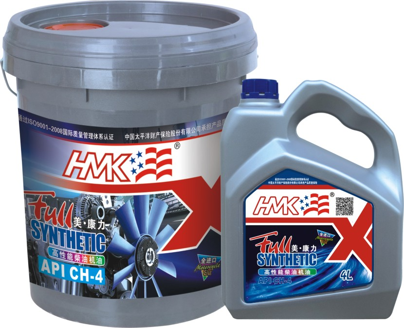 專業的潤滑油公司——豪馬克石油-福建潤滑油