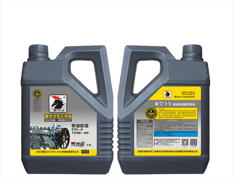 有品質的重汽專用潤滑油哪里買|潤滑油廠家價格