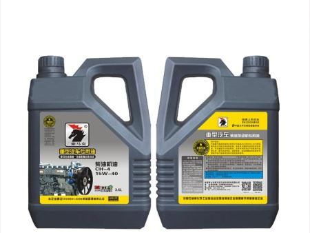 重汽發動機油潤滑油-品牌好的重汽專用潤滑油廠