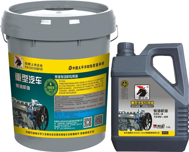 潤滑油廠家價格 哪里有賣可信賴的重汽專用潤滑油