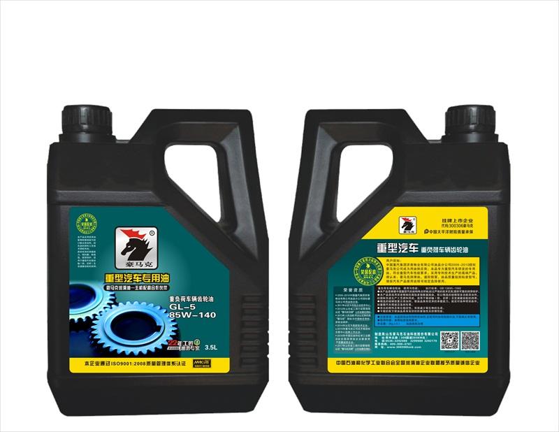 重汽齿轮油重汽专用润滑油