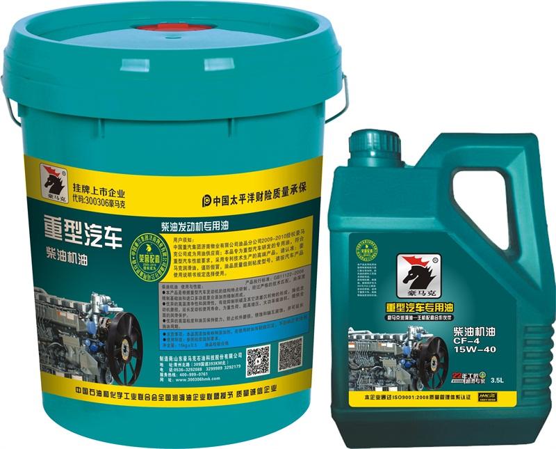 重汽专用润滑油重型汽车齿轮油