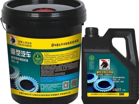 重型汽車齒輪油代理商-口碑好的重型汽車齒輪油濰坊供應