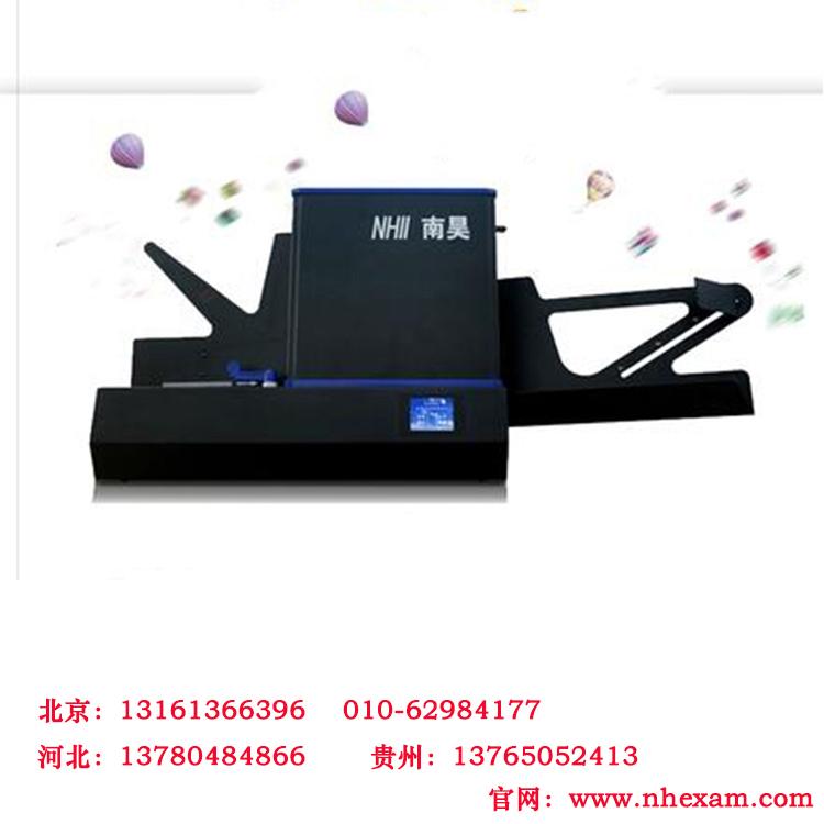 扬州广陵区光标阅读机美观耐用 光标阅读机扫描价钱