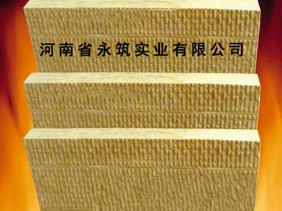 郑州岩棉销售 永筑实业质量好