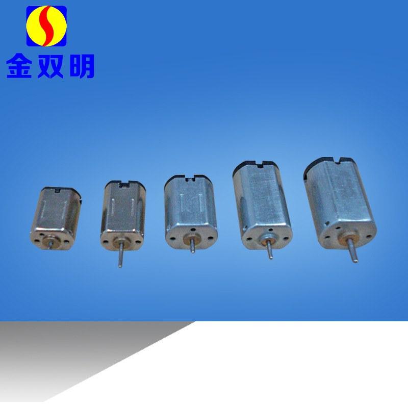專業的FF12系列微型直流電機-深圳口碑好的微型直流電機哪里買