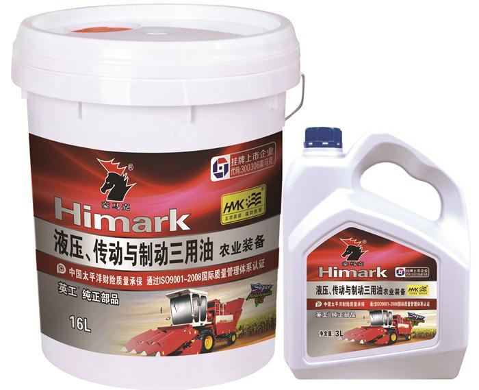 农用润滑油批发柴机油润滑油价格|划算的农用机械润滑油厂家直销
