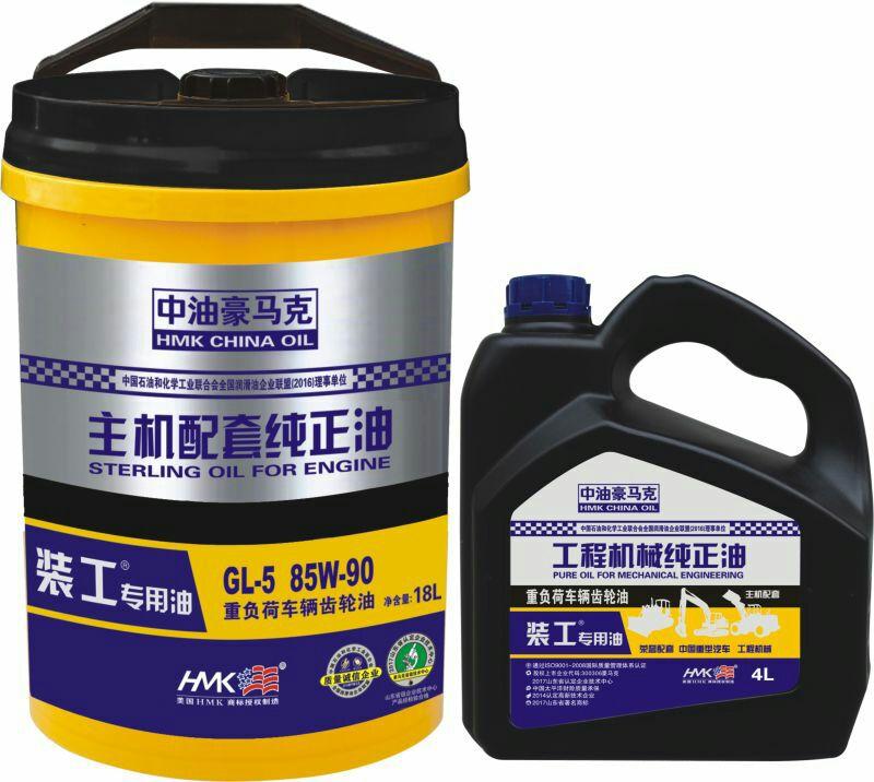 工程机械专用油招商-山东名声好的工程机械专用油供应商