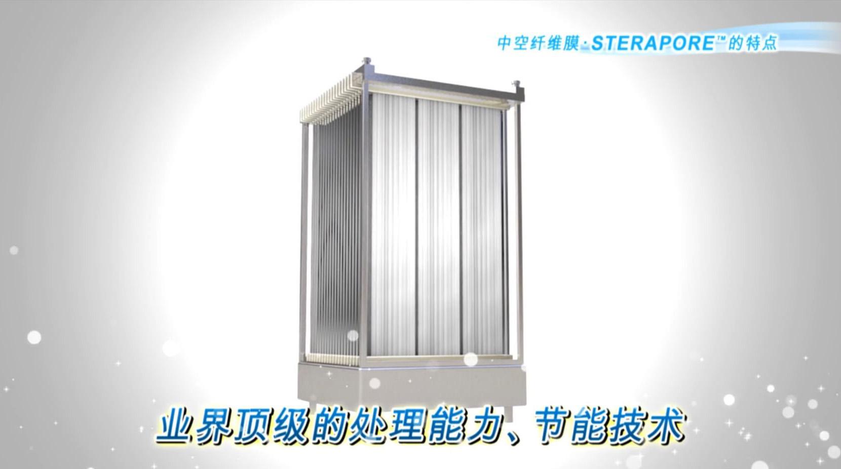 柳州醫療廢水一體化-新款廣西MBR膜污水處理成套設備在哪可以買到