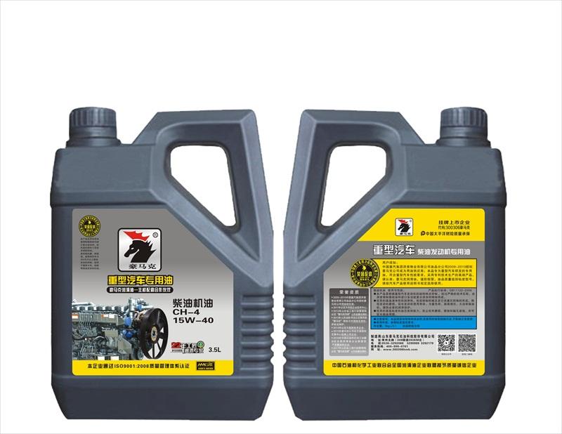 重汽柴机油生产厂家-潍坊实惠的重汽柴机油