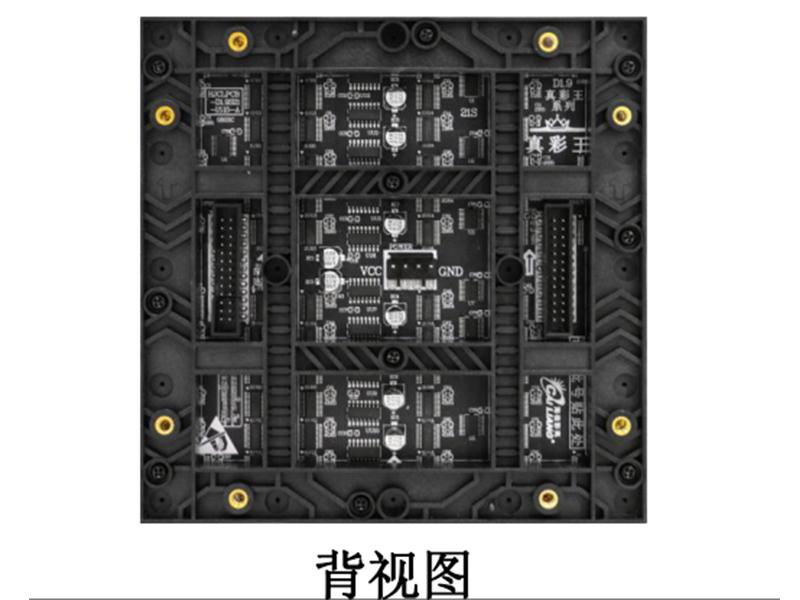 室內D2.5全彩表貼三合一單元板生產廠家-買室內全彩表貼三合一單元板就來北京商顯視界