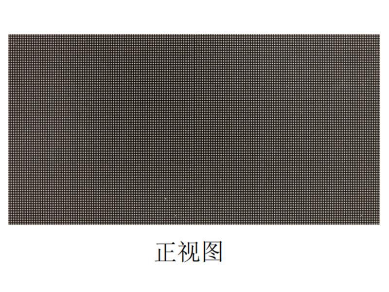厂家供应室内LED_买新款室内全彩表贴三合一单元板,就选北京商显视界
