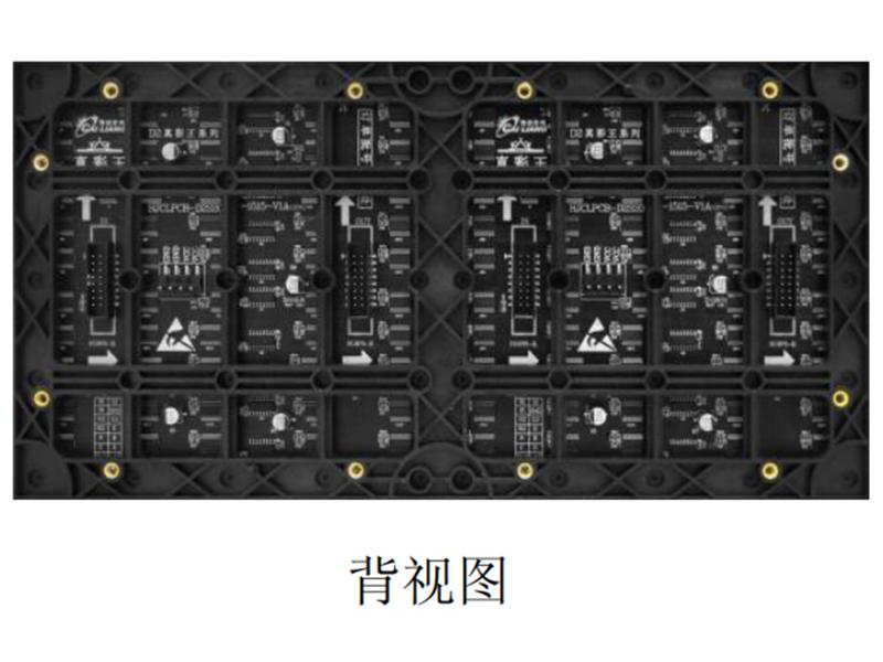 供销室内LED|北京商显视界_声誉好的室内全彩表贴三合一单元板公司