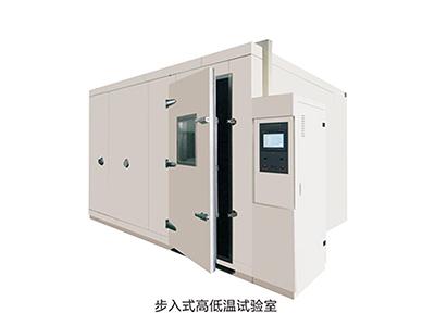 江苏步入式高低温快变试验室-质量好的步入式试验室供应商