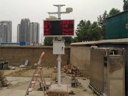 德姆通测控设备提供销量好的扬尘监测仪 青海在线工地扬尘监测仪