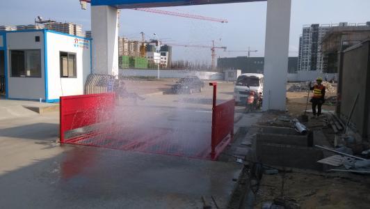 陕西工地洗车台厂家——哪里能买到好用的西安工地洗车台