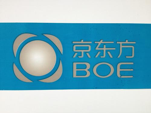 北京双面胶带厂家