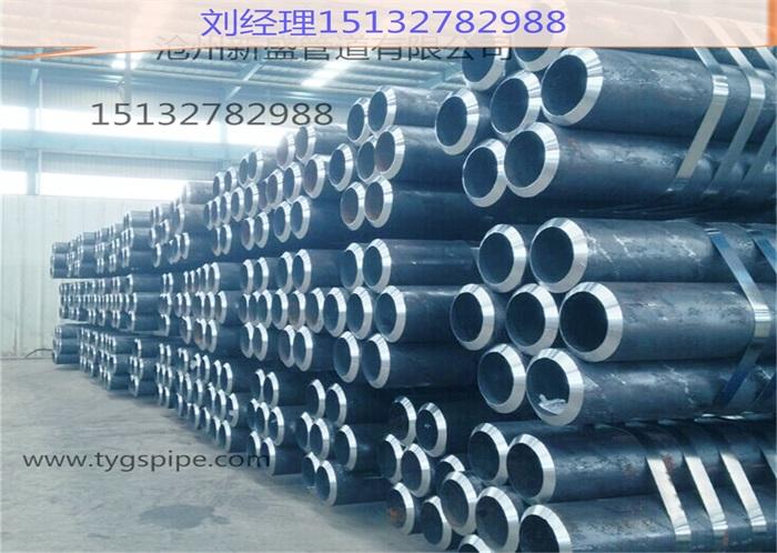 河北出口无缝钢管,厚壁无缝钢管,ASTM,A106厚壁钢管