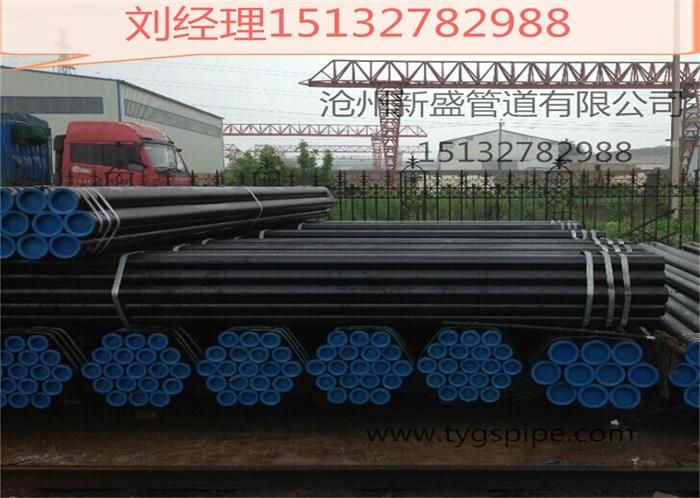 漳县;ASTM无缝钢管,美标API钢管,API无缝钢管,区别
