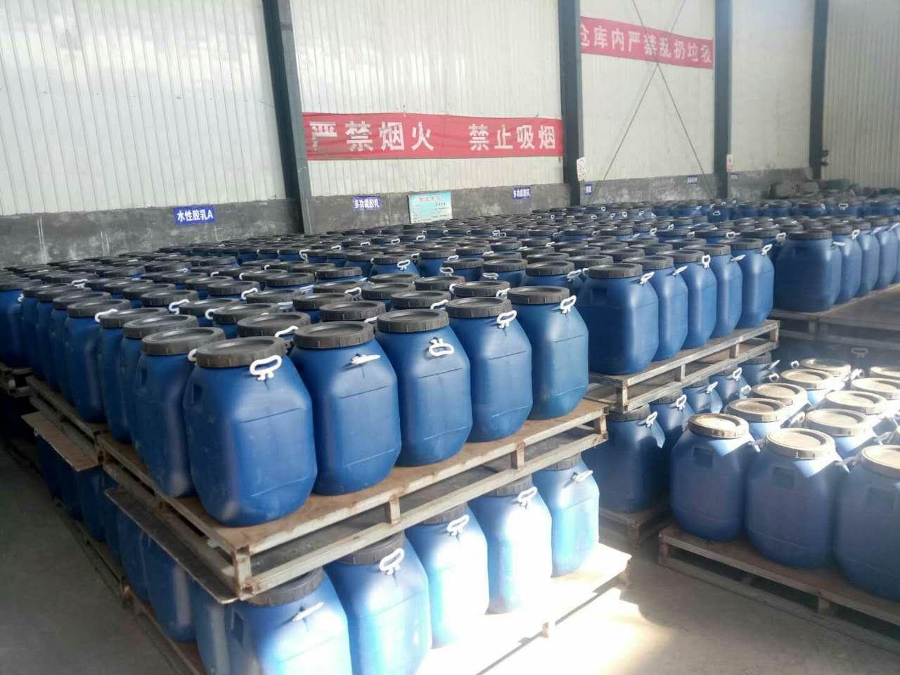 水性粘合剂厂家_铁兄弟新材料供应新品丙烯酸乳液