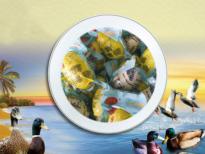海鸭蛋|北海哪里有供应价格优惠的双黄,海鸭蛋