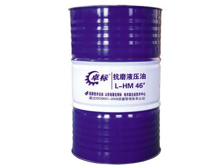 山东工业润滑油厂家-哪里能买到优惠的工业润滑油