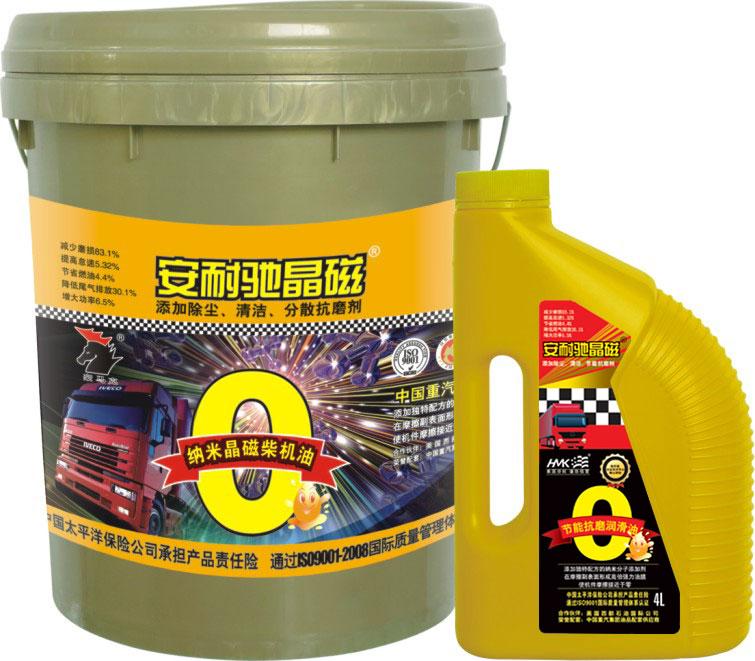 润滑油代理条件-潍坊具有口碑的润滑油火热热销中
