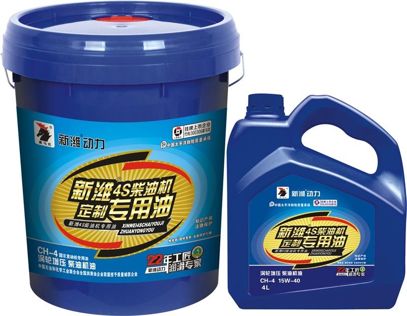 柴油机油厂家-山东知名的新潍柴油机油供应商