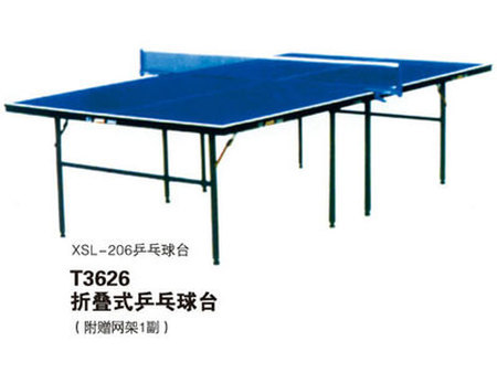 沈阳乒乓球台选择沈阳兴盛隆体育