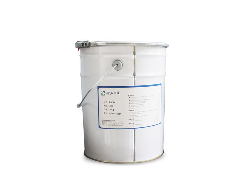 SUP86系列环保油性色浆|供应上海市高质量的地坪色浆