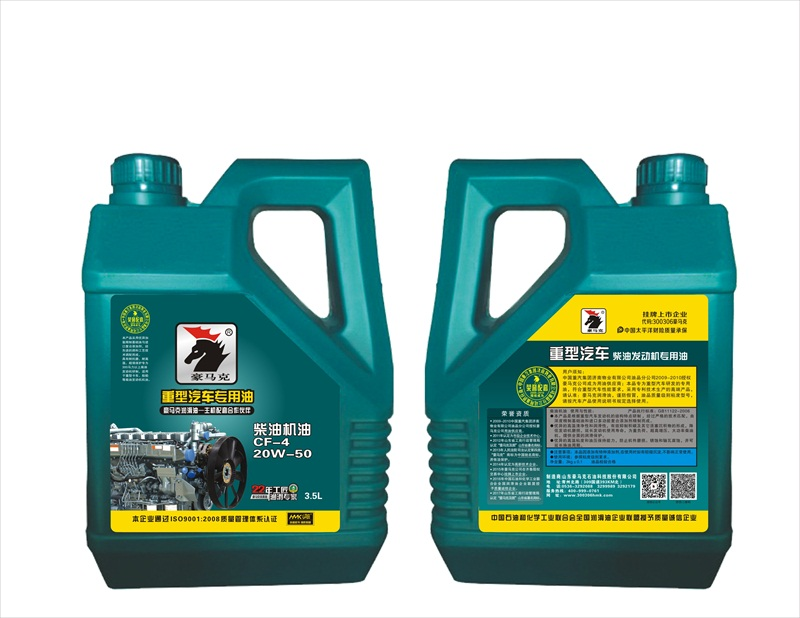 重汽机油、重汽专用润滑油、重汽油品配套使用