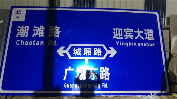 广西指路标志牌专业制作-选质量硬的指路标志牌-就到广西缘之彩
