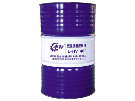 46#液压油工业液压油价格46#液压油厂家-山东豪马克
