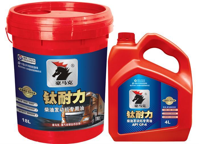 润滑油生产厂家-山东豪马克石油科技股份有限公司