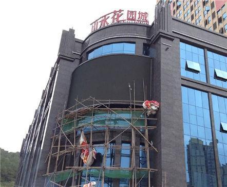北京led弧形屏批发商-口碑好的led弧形屏大量出售