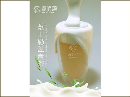 森伯颂奶茶加盟