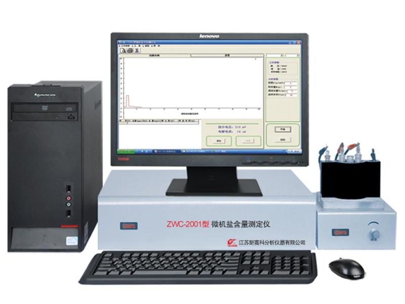 盐含量分析仪-泰州物超所值的微机盐含量测定仪哪里买