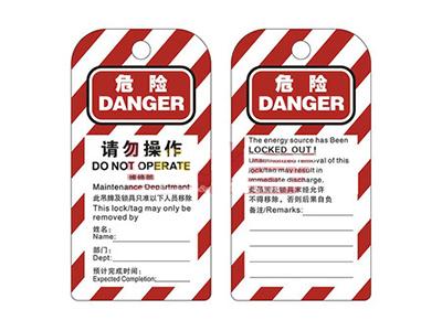 安全挂牌-大量供应专业的 安全挂牌