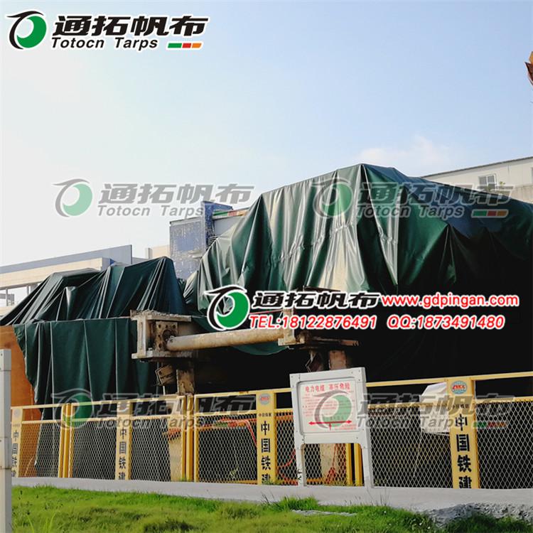 防水帆布_防水油布_货场篷布定做_上海帆布加工厂