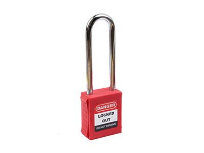 声誉好的38MM A型绝缘短梁系列之安全挂锁供应商当属洛科安防用品 代理安全挂锁