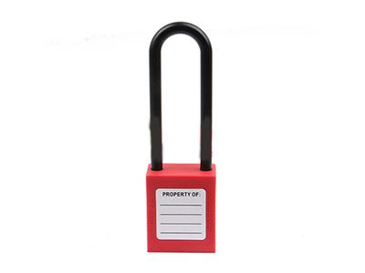 实惠的76MM A型绝缘长梁系列之安全挂锁上哪买 _如何选购安全挂锁