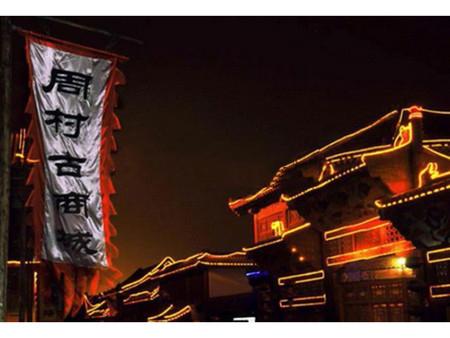 规划设计公司|广州规划设计公司哪家可靠