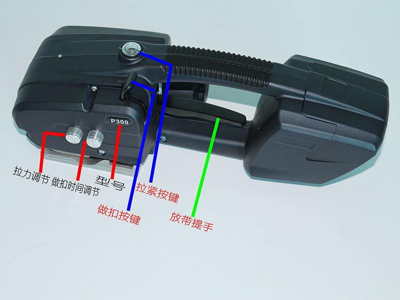 专业的广东打包机_深圳祺美提供品牌好的CMZ-P320手提电动打包机